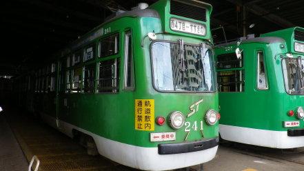 札幌市電 241
