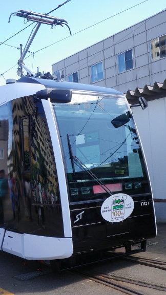 札幌市電 1101
