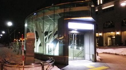 地下鉄大通駅5番出入口