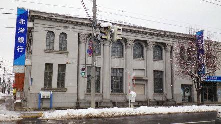 旧北海道拓殖銀行滝川支店