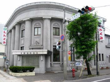旧安田銀行帯広支店