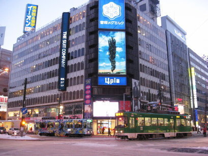 四丁目交差点を行く札幌市電