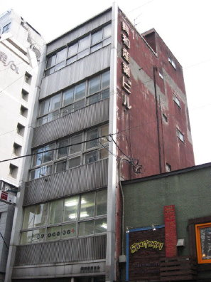 興和産業ビル