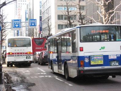 中央バスとジェイ・アール北海道バス