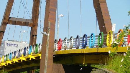 白石サイクリングロード 虹の橋