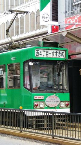 札幌市電 ギャラリー電車