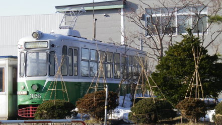 札幌市電326号