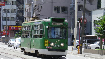 札幌市電 212
