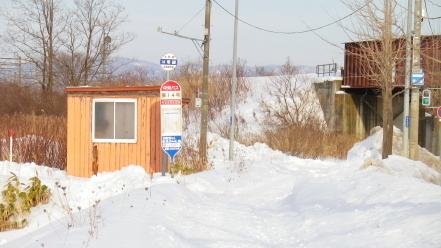 東14号 14号線 バス停