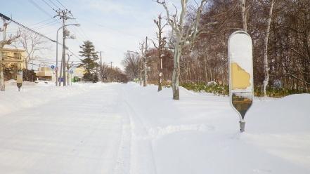 文京台南町バス停
