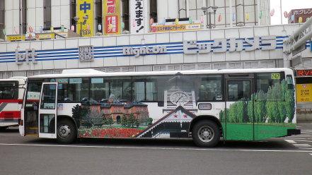 さっぽろ散策バス
