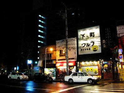 夜の街並み