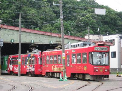 札幌市電 ガーナチョコレート電車