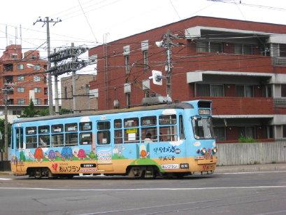 札幌市電 あいプラン号