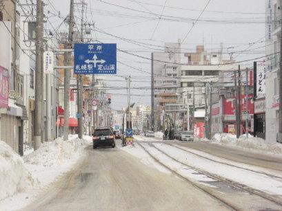 冬の市電沿線