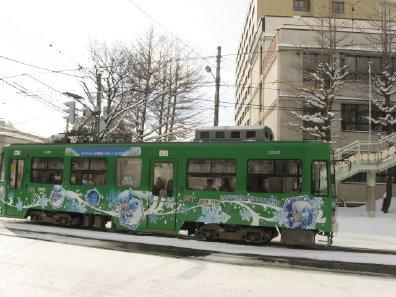 札幌市電 雪ミク電車