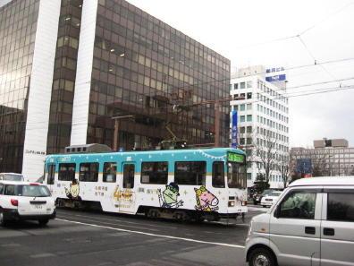 札幌市電 札幌市営地下鉄40周年号