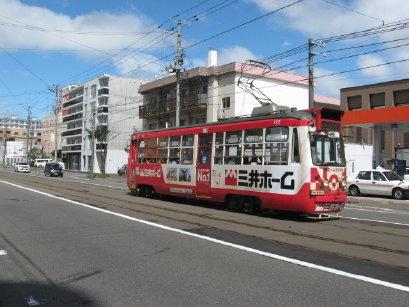 札幌市電 ラッピング電車