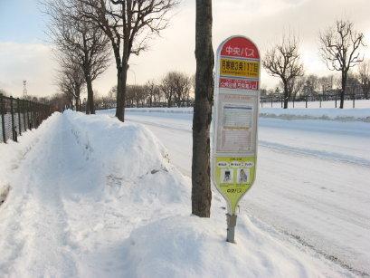 月寒東3条11丁目バス停