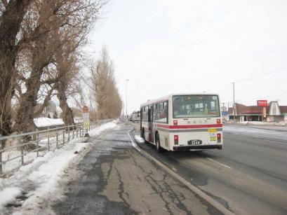 北二番橋バス停