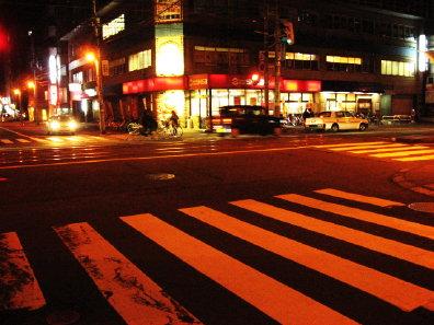 中島公園通電停付近