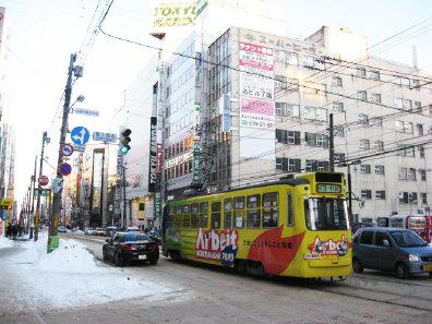 冬の札幌市電 アルキタ号