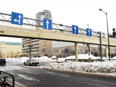 創成川通り北三条歩道橋