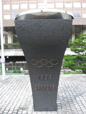 札幌オリンピック聖火台