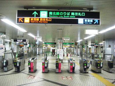地下鉄大通駅改札機
